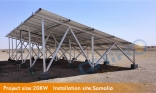 Somalia Ground 20KW