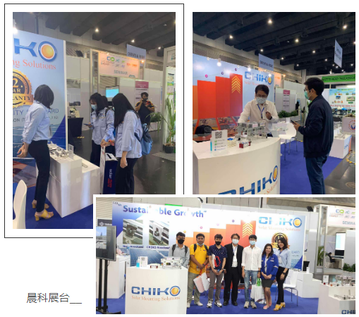Thailand RENEWABLE ENERGY丨CHIKO Solar The First Exhibition In The Fall Of 2020